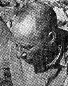 Ромм 1933