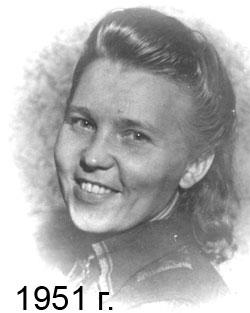 Шибалина - Кашевник 1951 год