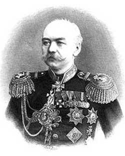 К.П. Кауфман