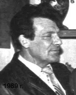 И. Люцин