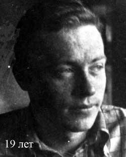 Андрей Малеинов