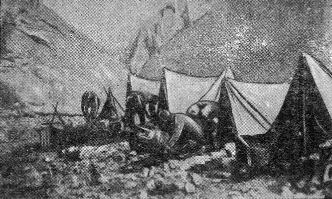 Базовый лагерь