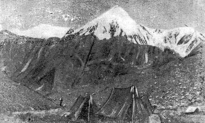 Подгорный лагерь