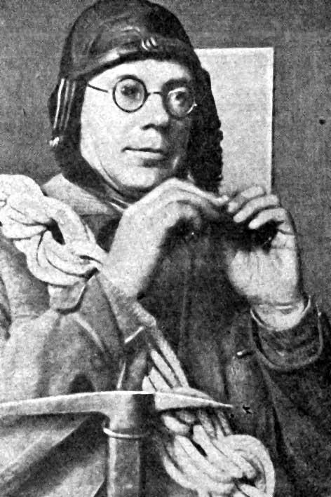 Н.П. Горбунов