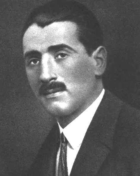 Николадзе Георгиq Николаевич