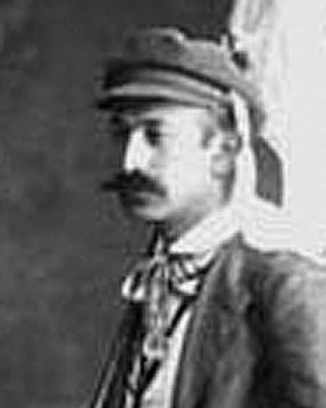 Дидебулидзе А. 1923г.