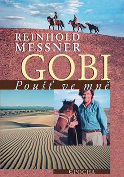 Книга Месснера Гоби