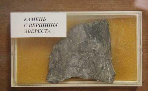Среди экспонатов заринских музеев - камень с вершины Эвереста