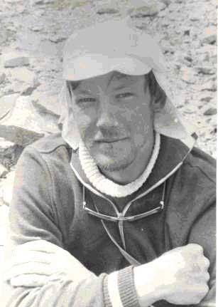 Буянов Евгений Вадимович