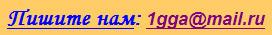 Сайт об альпинизмеи для альпинистов.