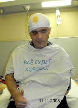 Бездитко Сергей Васильевич