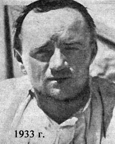 Антон Цак