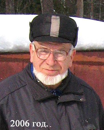 Егоров Георгий Борисович