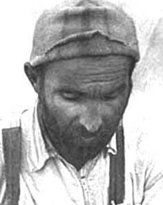 Ерохин Игорь Александрович