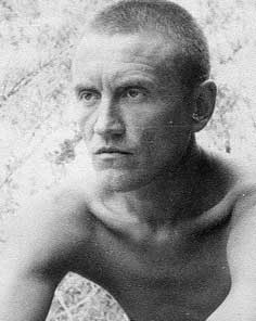 Фурмаков Евгений Федорович