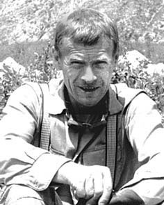 Григорьев Михаил Геннадьевич