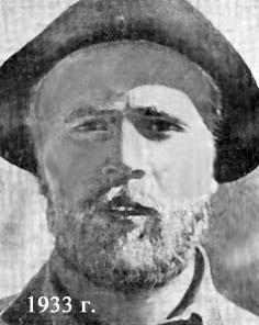 Харлампиев Григорий Аркадьевич