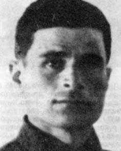 Хергиани Бекну Виссарионович