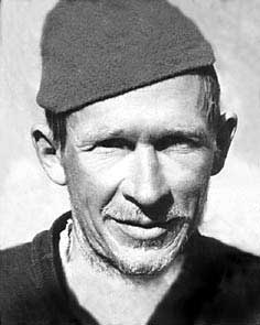 Ярославцев Владимир Федорович