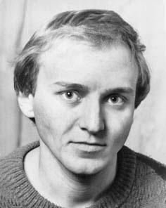 Иванов Валерий Анатольевич