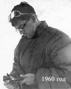 Иванов Владлен Георгиевич