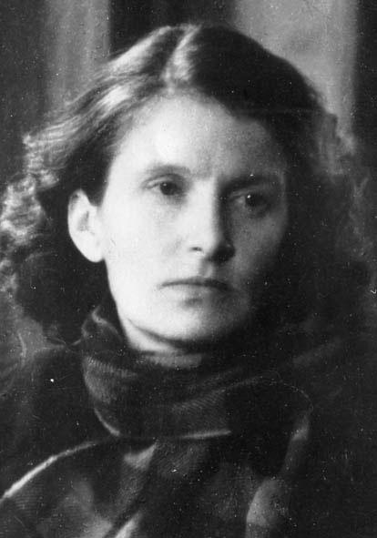 Антонина Николаевна Изергина
