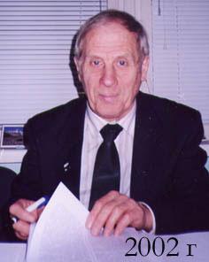 Карпов Вячеслав Иванович