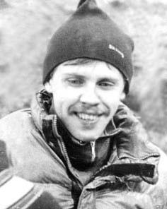 Кауров Владимир Олегович
