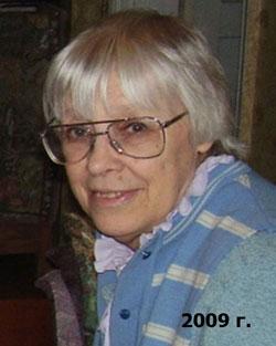 Клокова Агнесса Ивановна