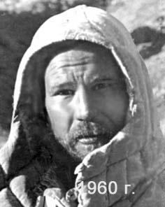 Куркалов Иван Иванович