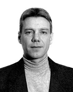 Лавриненко Владимир Вячеславович