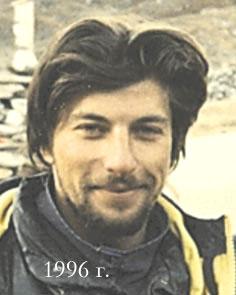Мороз Владислав Павлович