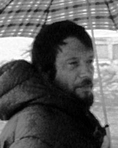 Мухортов Михаил Вениаминович