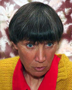 Пещерикова Наталья Федоровна