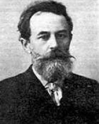 Поггенполь Николай Васильевич