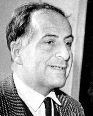 Понтекорво Бруно Максимович