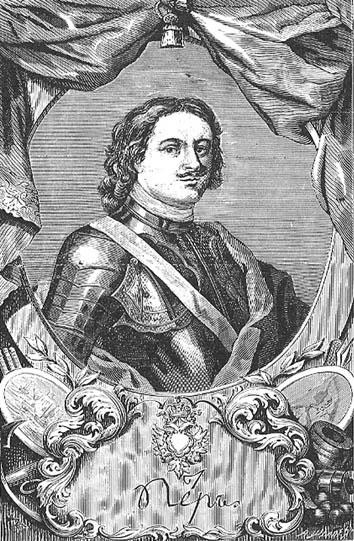 Романов Петр Алексеевич