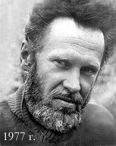 Шимелис Владислав Петрович