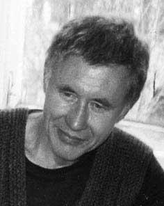 Слезин Юрий Борисович