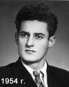 Станкевич Валерий Константинович