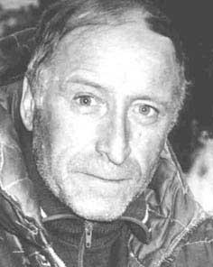 Стариков Геннадий Анатольевич