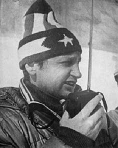 Ставницер Алексей Михайлович