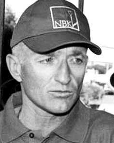 Сувига Владимир Иванович