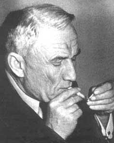 Тамм Игорь Евгеньевич
