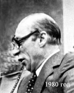 Тимофеев Андрей Владимирович