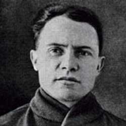 Тютюнников Иван Сергеевич